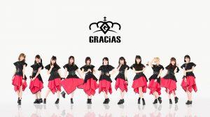 GRACiAS 32nd Contact「Te amo」