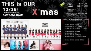 THIS is OUR X'mas